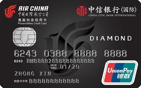 CNCBI Air China Dual Currency Credit Card: Info & Offer