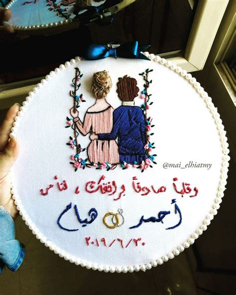 embroidery hoop | Framed embroidery, Embroidery and