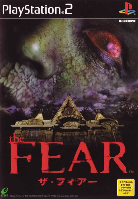 The Fear (2001) PlayStation 2 box cover art - MobyGames